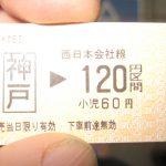 IMG_2052_2.JPG